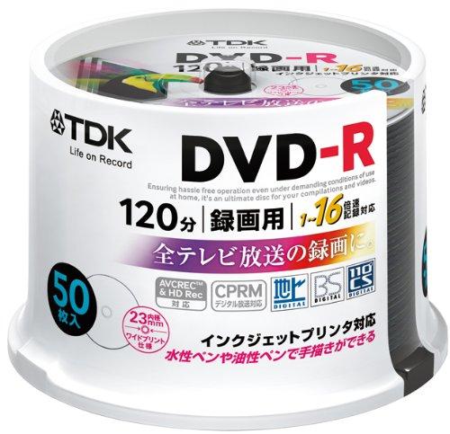 TDK 録画用DVD-R デジタル放送録画対応(CPRM) 1-16倍速 インクジェットプリンタ対応(ホワイト・ワイド) 50枚スピンドル DR120DPWC50PU-AM / TDK