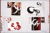 特撰年賀状2011卯 -美しい年賀状選集- (100%ムックシリーズ) 画像
