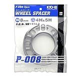 KYO-EI [ 協永産業 ] Wheel Spacer [ 8mm 4/5H ] PCD98-114.3 [ 個数:2枚 ] P-008-2P