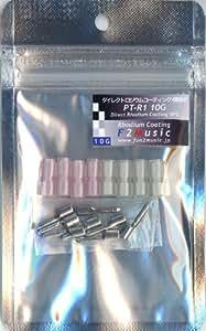 ダイレクト ロジウム コーティング 棒端子 10ゲージ用