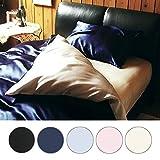 シルク100% シルクサテン ベッド用ボックスシーツ ダブルサイズ 140×200×28cm : ブラック 【日本製】