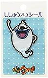 妖怪ウォッチ刺繍デコシール ウィスパー S03Y0096