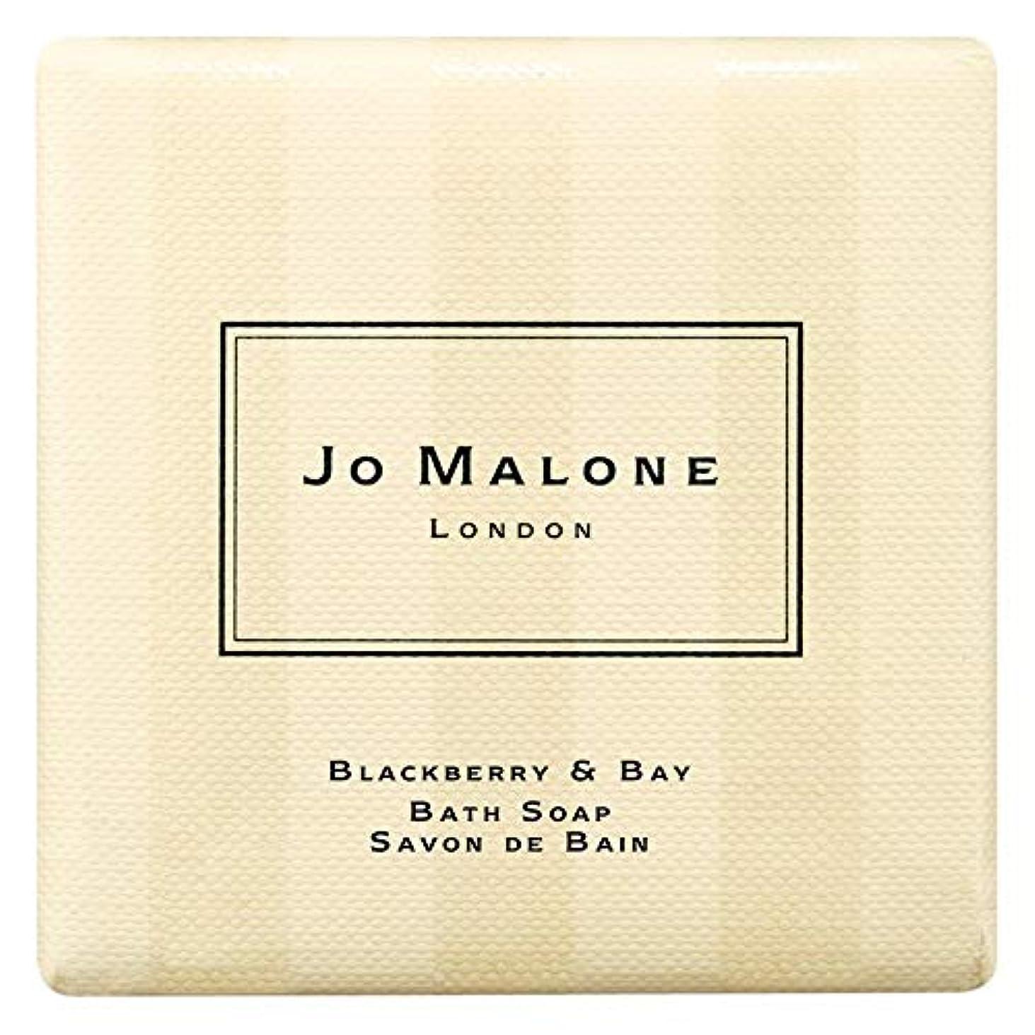 乱れ付添人タイトル[Jo Malone] ジョーマローンロンドンブラックベリー&ベイ入浴石鹸100グラム - Jo Malone London Blackberry & Bay Bath Soap 100g [並行輸入品]
