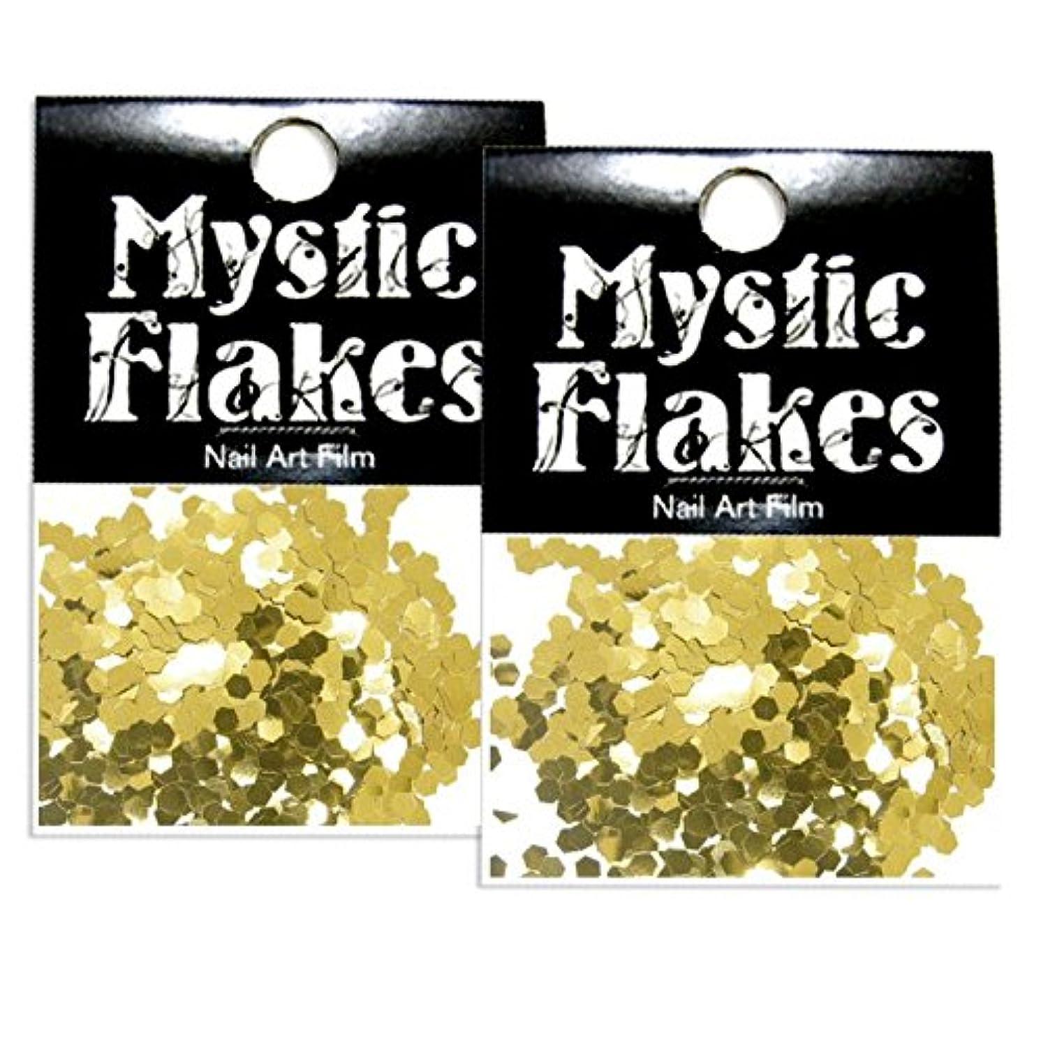 剃る作詞家ヘッドレスミスティックフレース ネイル用ストーン メタリックLG ヘキサゴン 2.5mm 0.5g 2個セット