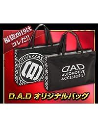 2019年 福袋 D.A.D オリジナルバッグ DAD
