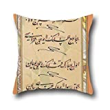 Oil Painting Containing Calligraphies Ascribed To Nazif Bey - Murakka (calligraphic Album) Cushion Cases 20 X 20 Inches / 50 By 50 Cm Gift Or Decor For Lounge,valentine,birthday,floor,her,christmas - Double Sides