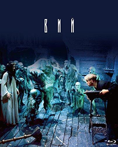 妖婆 死棺の呪い Blu-ray