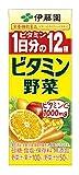 ビタミン野菜 紙パック 200ml ×24本