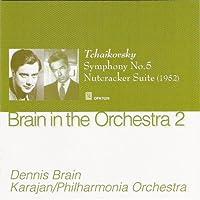 交響曲第5番、くるみ割り人形 カラヤン&フィルハーモニア管、ブレイン