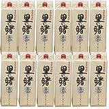 奄美黒糖焼酎 里の曙 (3年長期貯蔵) 25度 1800ml(1.8L) 紙パック 12本セット
