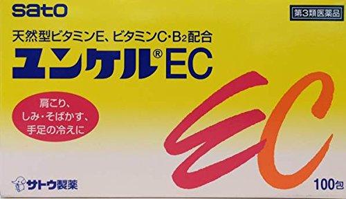 (医薬品画像)ユンケルEC