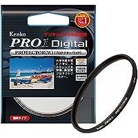 Kenko 67mm レンズフィルター PRO1D プロテクター (W) レンズ保護用 252673