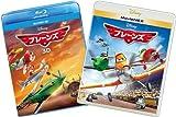 Amazon.co.jpプレーンズMovieNEXプラス3D:オンライン予約限定商品 [ブルーレイ3D+ブルーレイ+DVD+デジタルコピー(クラウド対応)+MovieNEXワールド] [Blu-ray]