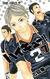 ハイキュー!! 7 (ジャンプコミックス)