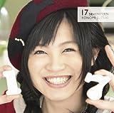 鈴木このみ 1stアルバム 「 17 」( Seventeen )【通常盤】 画像