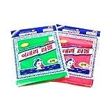 8 pcs Asian Exfoliating Bath Washcloth - Red & Green