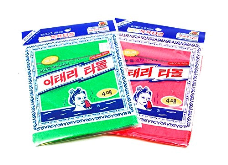 浴室黒最適アカスリタオル (韓国式あかすりタオル) 8枚セット