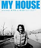 MY HOUSE[Blu-ray/ブルーレイ]