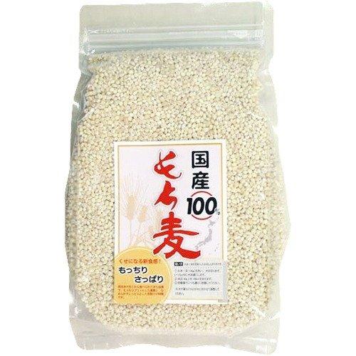 高野物産 国産 もち麦 1kg
