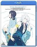 凪のあすから 第7巻〈通常版〉[Blu-ray/ブルーレイ]