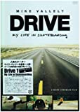 DRIVE 1.~My Life in Skateboarding~ [DVD]