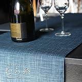 fabrizm 日本製 テーブルランナー 40×150cm むら糸 藍 1447-bl