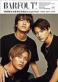 バァフアウト! 1月号 JANUARY 2020 Volume 292 平野紫耀 永瀬廉 髙橋海人(King & Prince) (Brown's books) 画像