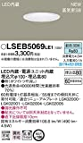 Panasonic(パナソニック) 【工事必要】 LEDダウンライト 60形電球1灯相当・埋込穴φ100 昼白色:LSEB5069LE1