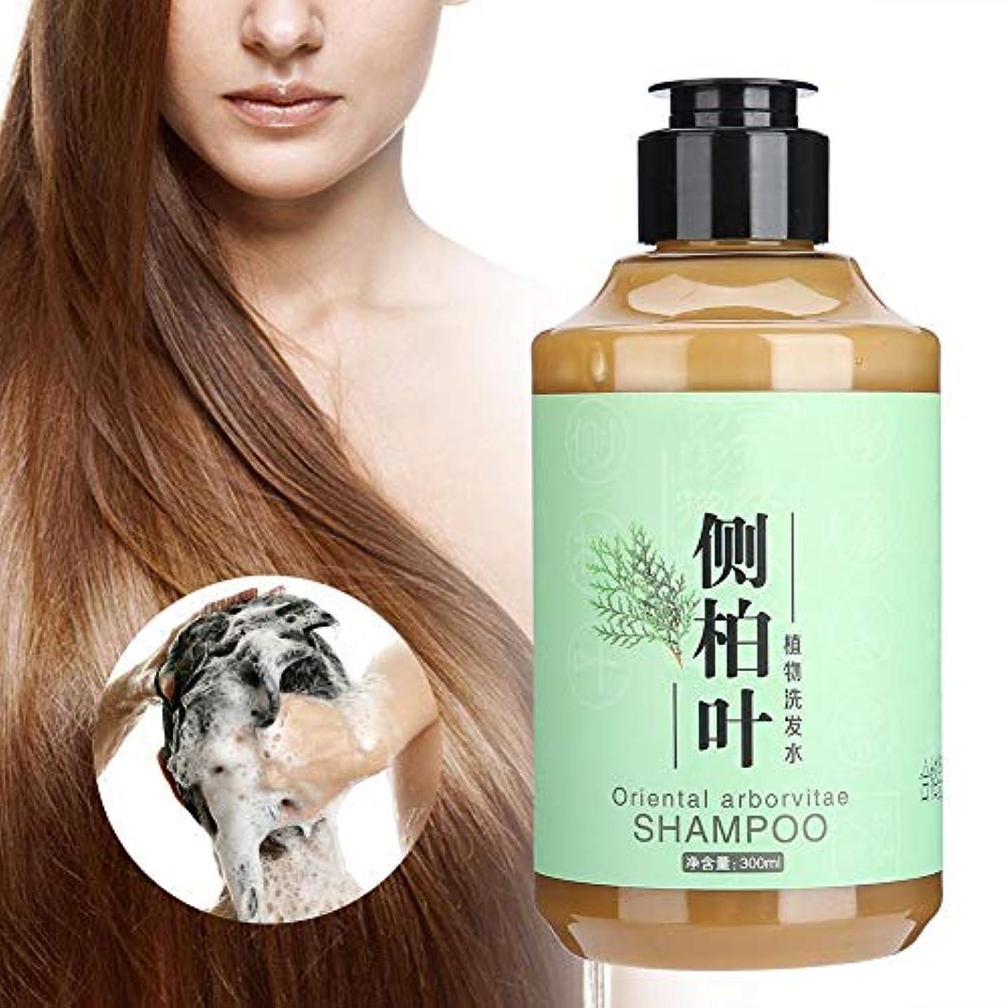 普通にホラーシンポジウムシャンプー、髪の毛の栄養補給、髪の毛の根元の栄養補給、すべての髪のタイプの男性と女性のための抜け毛の栄養補給用シャンプー