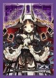 キャラクタースリーブコレクション Z/X -Zillions of enemy X - 「黒の竜の巫女 バラハラ」