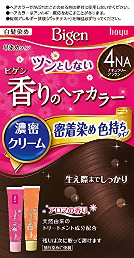 ホーユー ビゲン香りのヘアカラークリーム4NA (ナチュラリーブラウン) 1剤40g+2剤40g [医薬部外品]