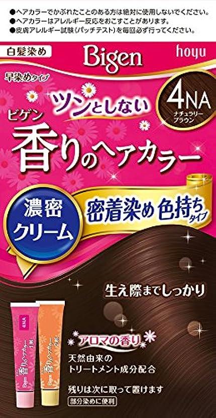 気づくなるラグつかまえるホーユー ビゲン香りのヘアカラークリーム4NA (ナチュラリーブラウン) 1剤40g+2剤40g [医薬部外品]