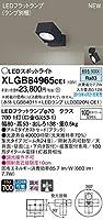 パナソニック(Panasonic) 天井直付型・壁直付型・据置取付型 LED(昼白色) スポットライト アルミダイカストセードタイプ・ビーム角24度・集光タイプ XLGB84965CE1
