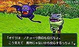 ドラゴンクエストモンスターズ ジョーカー3 - 3DS 画像