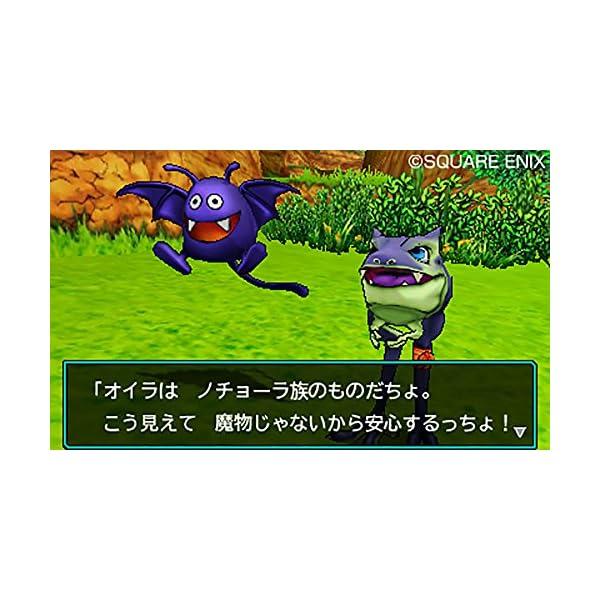ドラゴンクエストモンスターズ ジョーカー3 -...の紹介画像3