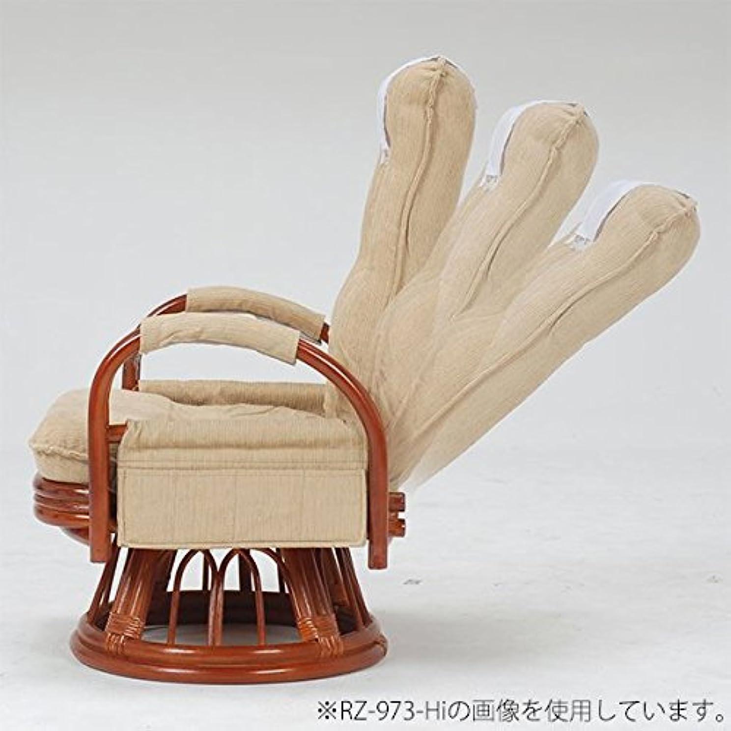 ギア回転座椅子 木製(籐/ラタン) 3段階リクライニング ハイバック仕様 RZ-972-Hi