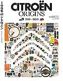 CITROËN ORIGINS 100年のシトロエン (BIGMANスペシャル)