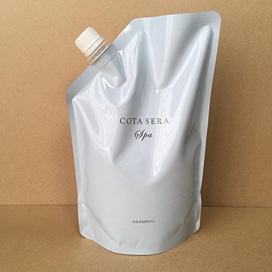 醸造所動的マニアコタセラ スパ シャンプー 750ml 詰め替え用