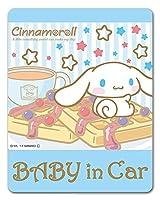 シナモロール 車マグネットステッカー【BABY IN CAR】