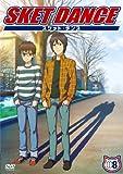 SKET DANCE 第8巻 通常版[DVD]