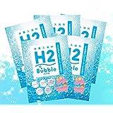高濃度水素入浴料 水素バブルお試しパック1セット(25g×5包入) 高濃度1.2ppmのカンタン水素風呂 大量の水素バブルでカラダを包む!