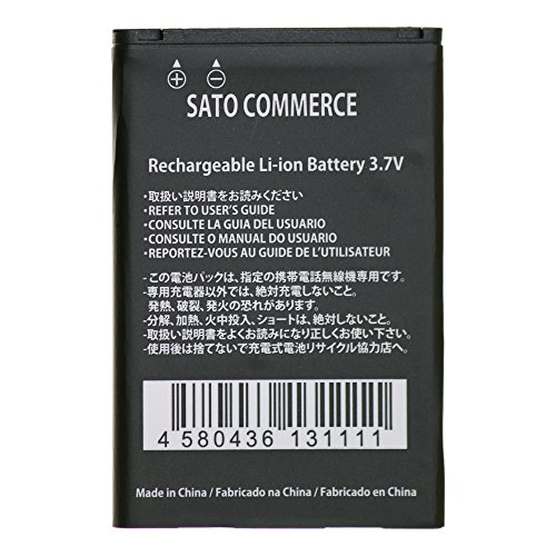 Sato Commerce PRADA phone by LG Optimus X L16 LGI11UAA 互換バッテリー ( L-02D / IS11LG ) 3.7V 1450mAh