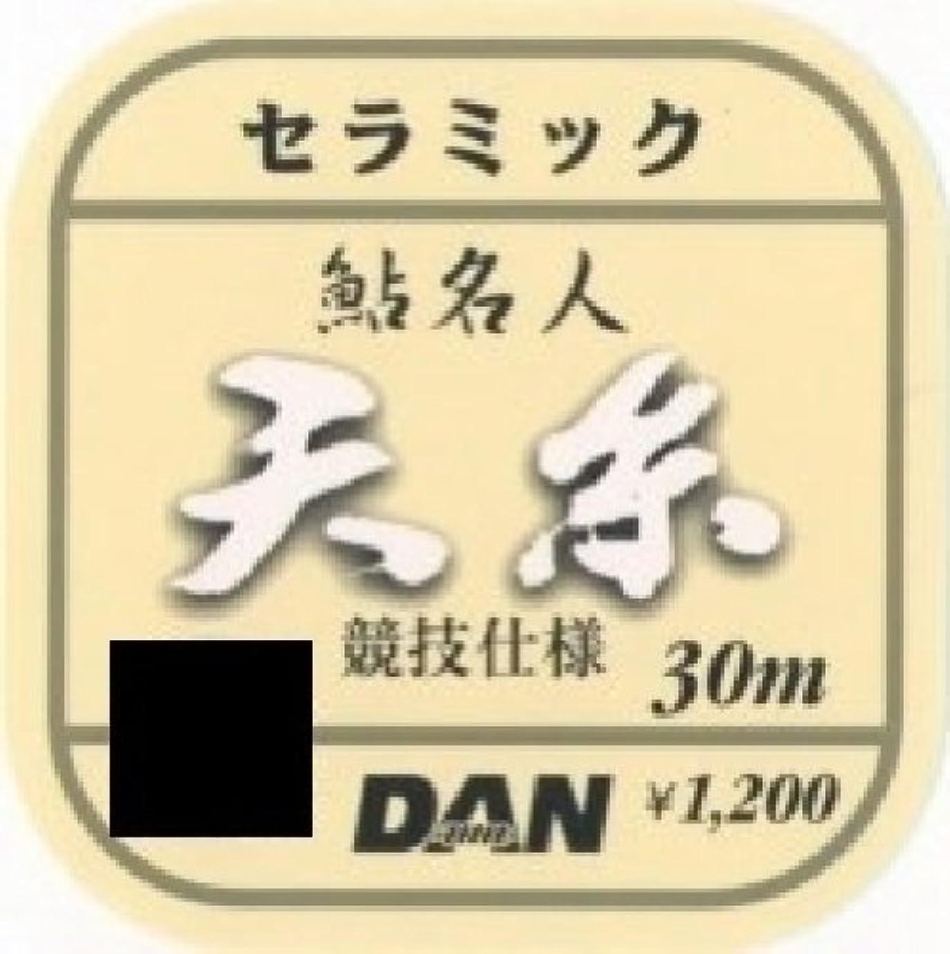 光沢のあるミトン検出可能ダン(DAN) ライン セラミック鮎名人 天糸 30m 1.2号