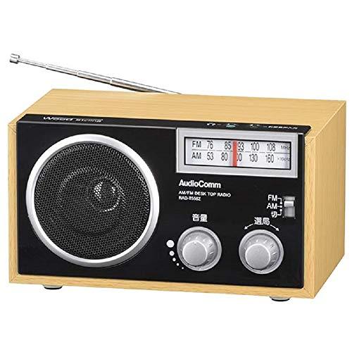 ラジオ ブラウン 幅20×高さ11.4×奥行12.4cm(突起物含まず)