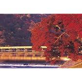 四季の詩 1500スモールピース 日本三大紅葉の里 嵐山 (50cm×75cm、対応パネルNo.10)