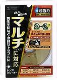 サンワサプライ マルチレンズクリーナー(湿式) CD-MDV10WN