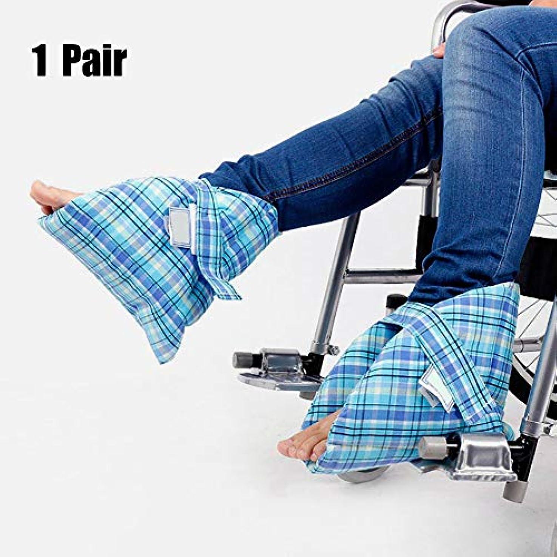 切手肌弱める足枕かかと保護パッド、効果的なpressure瘡とかかと潰瘍の軽減、腫れた足に非常に適した、快適なかかと保護足枕、ペア