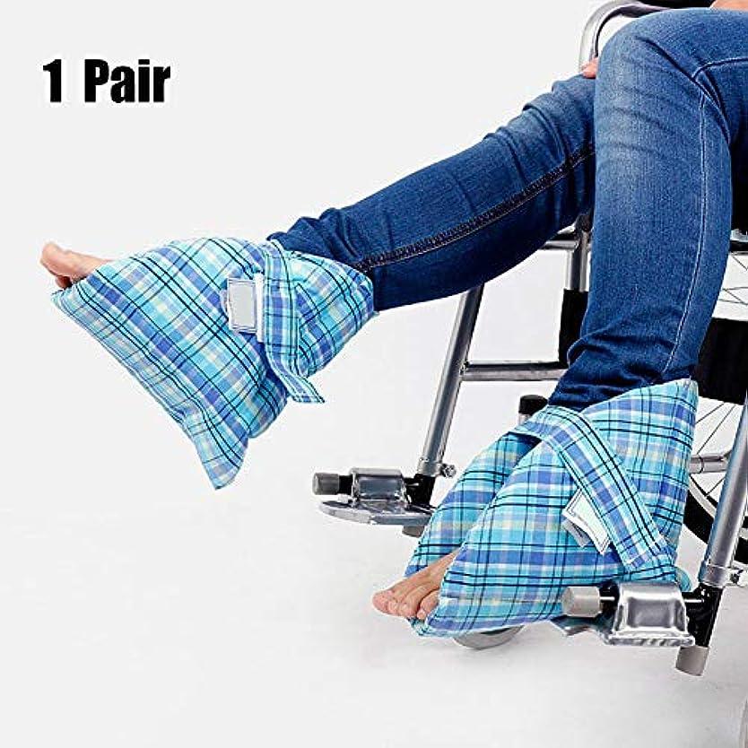 小人薬を飲むビリー足枕かかと保護パッド、効果的なpressure瘡とかかと潰瘍の軽減、腫れた足に非常に適した、快適なかかと保護足枕、ペア