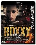 ロキシー 美しき復讐者 [Blu-ray]