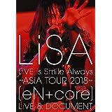 【メーカー特典あり】LiVE is Smile Always〜ASiA TOUR 2018〜[eN + core]LiVE & DOCUMENT (通常盤)(ステッカーシート付) [DVD]
